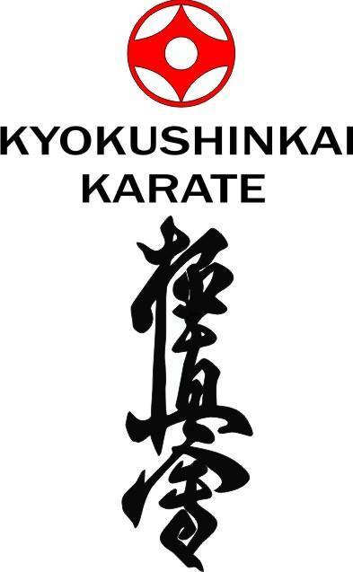 Эмблема киокушинкай рисунок